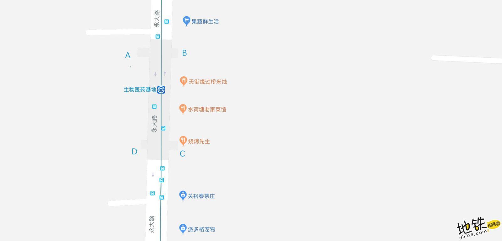 生物医药基地地铁站 北京地铁生物医药基地站出入口 地图信息查询  北京地铁站  第2张