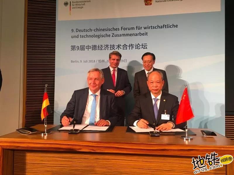 """总理在柏林鼓励中车: """"搞好创新,多走出去加强国际合作"""" 合作 国际 轨道 中车 总理 轨道动态  第4张"""