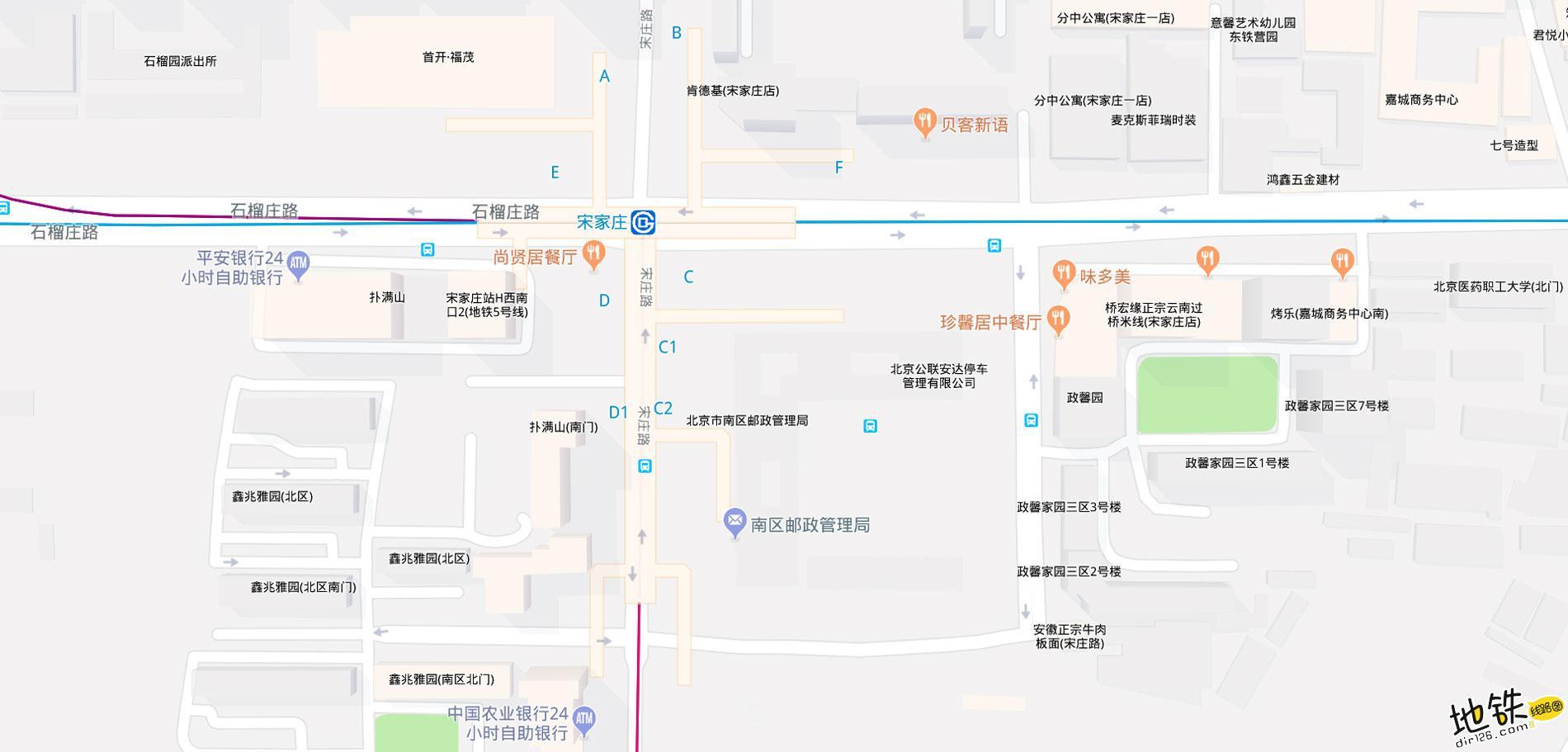 宋家庄地铁站 北京地铁宋家庄站出入口 地图信息查询  北京地铁站  第2张