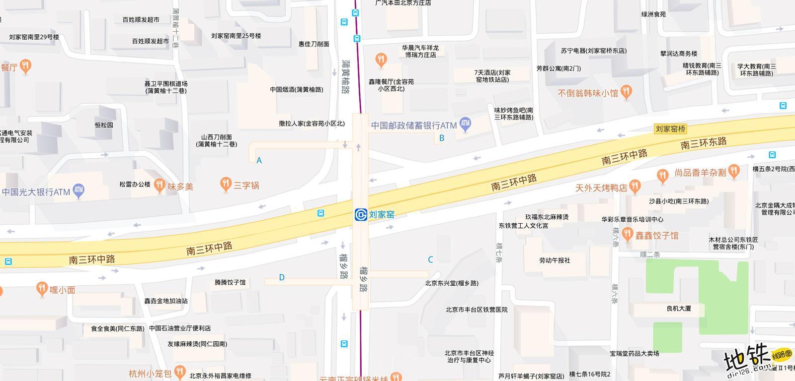 刘家窑地铁站 北京地铁刘家窑站出入口 地图信息查询  北京地铁站  第2张