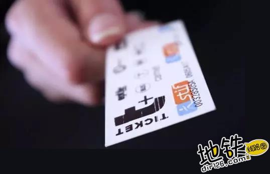 巴黎地铁将逐渐取消纸质票 推行可充值卡! 交通 乘客 轻松通游卡 地铁票 巴黎地铁 轨道动态  第1张