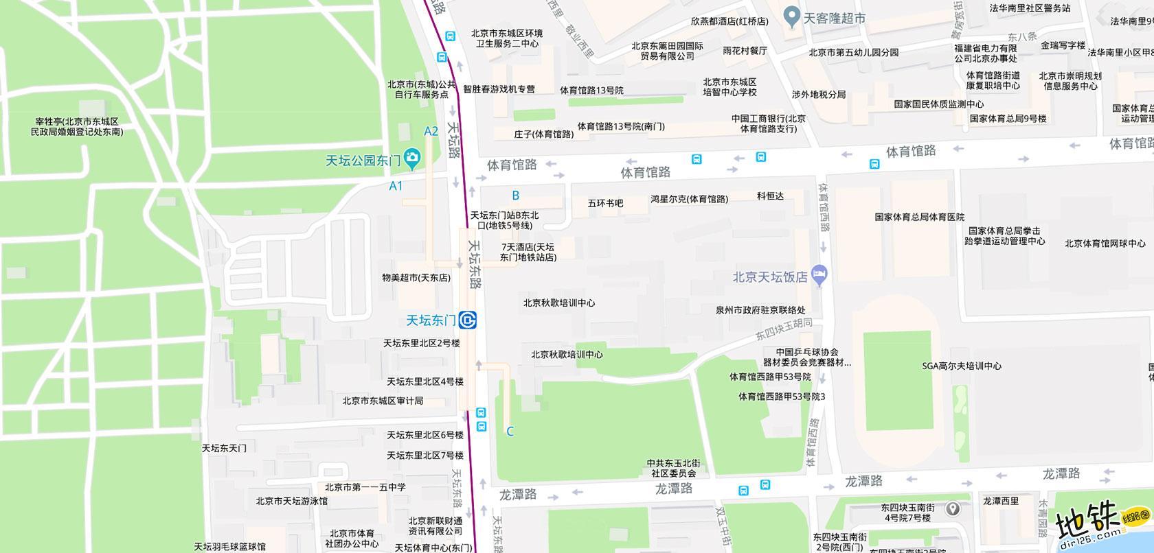 天坛东门地铁站 北京地铁天坛东门站出入口 地图信息查询  北京地铁站  第2张