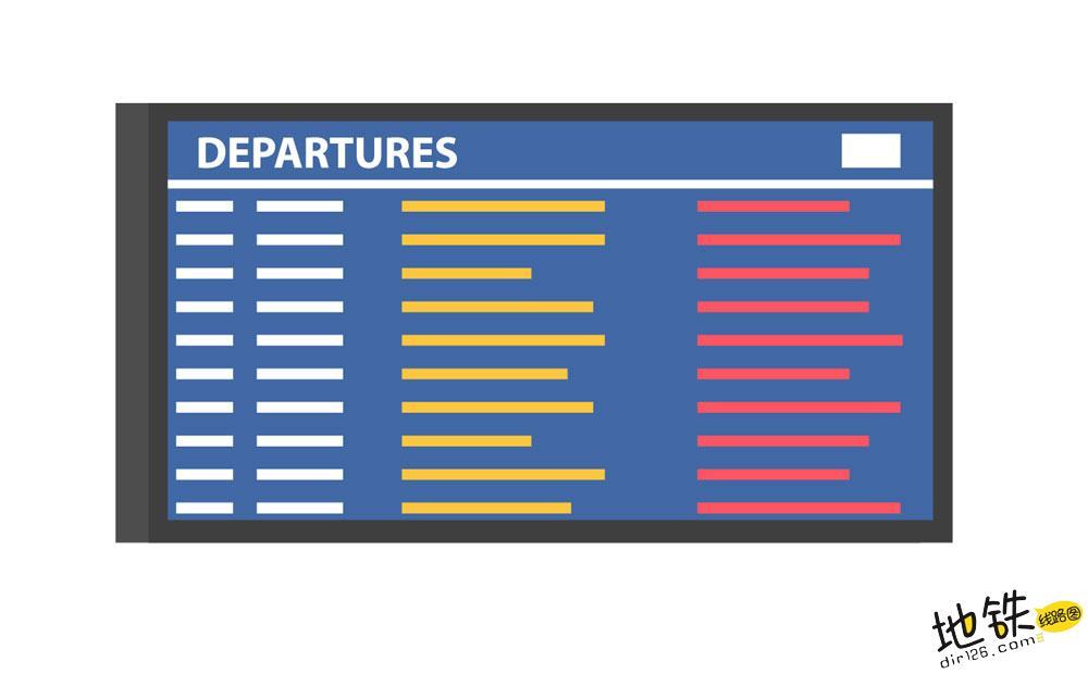 地铁列车运行图、列车时刻表是什么? 末班车 首班车 列车时刻表 列车运行图 地铁 轨道知识  第1张