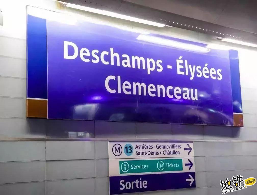 法国队夺冠巴黎地铁站改名 连雨果的名字都改了! 雨果 改名 地铁 巴黎 法国 轨道动态  第1张