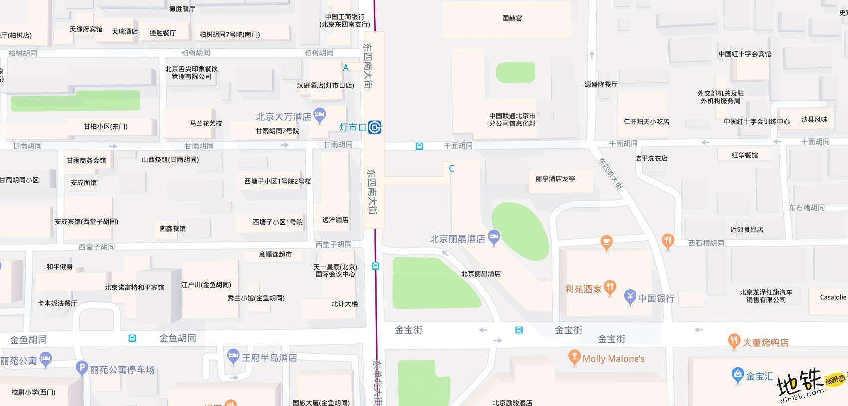 灯市口地铁站 北京地铁灯市口站出入口 地图信息查询  北京地铁站  第2张