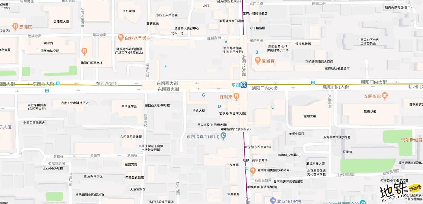 东四地铁站 北京地铁东四站出入口 地图信息查询  北京地铁站  第2张