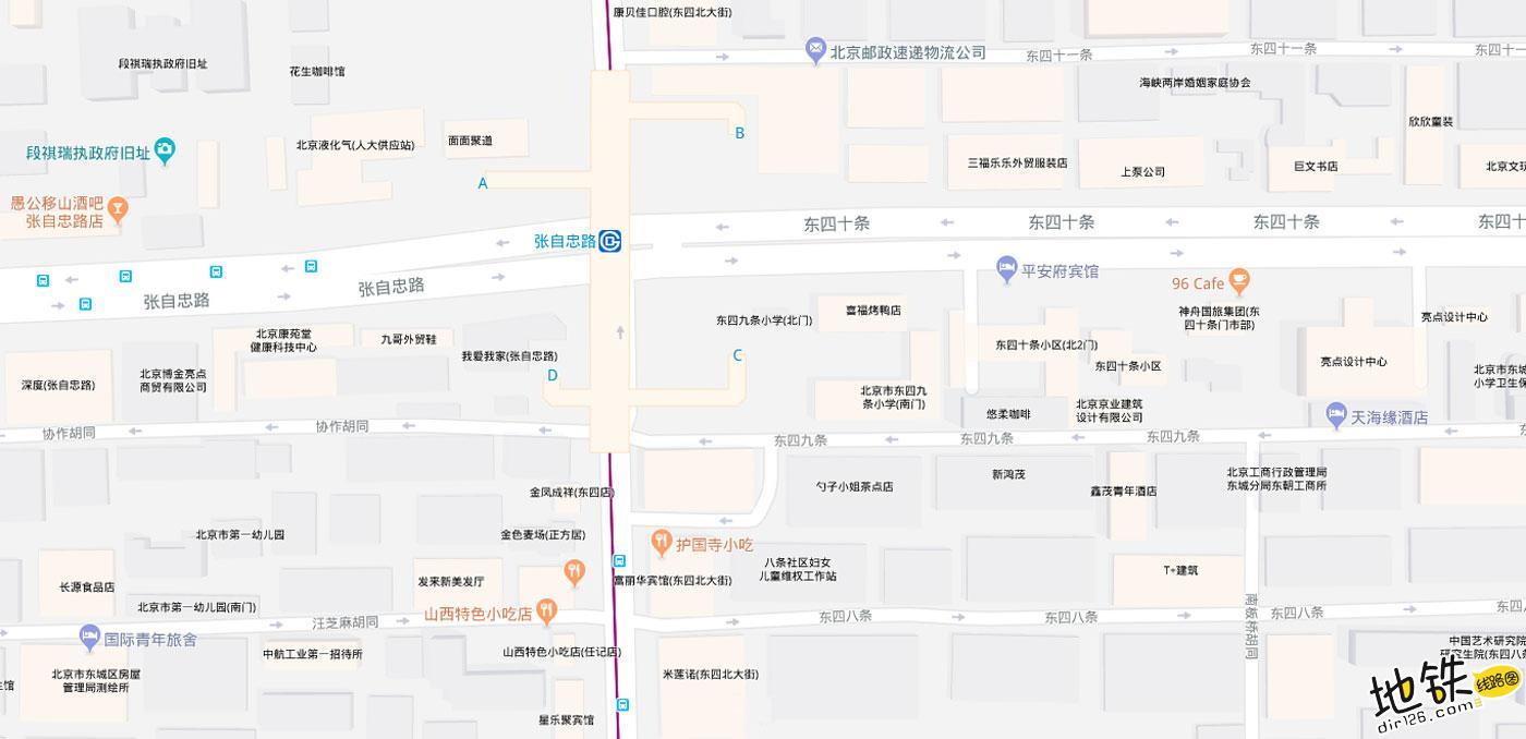 张自忠路地铁站 北京地铁张自忠路站出入口 地图信息查询  北京地铁站  第2张