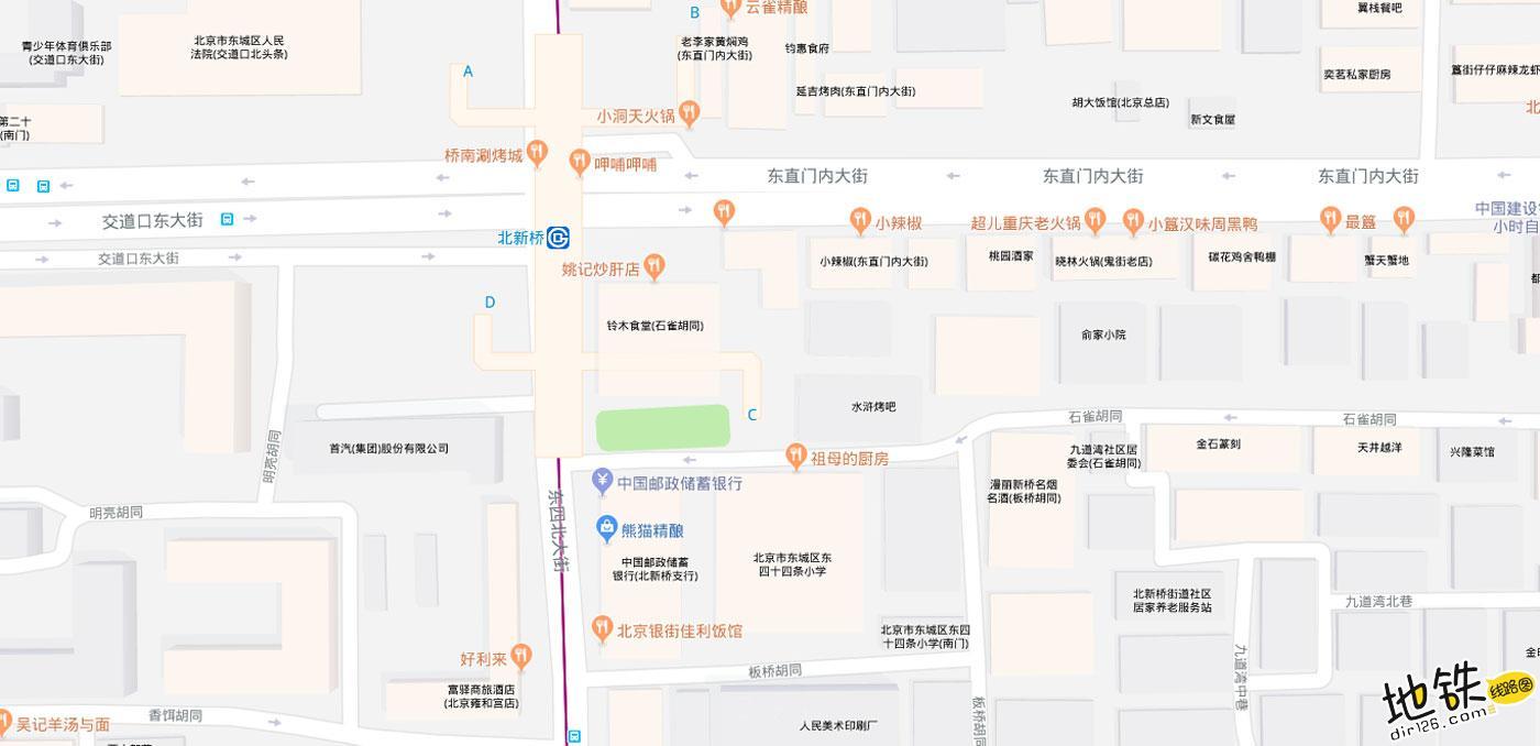 北新桥地铁站 北京地铁北新桥站出入口 地图信息查询  北京地铁站  第2张