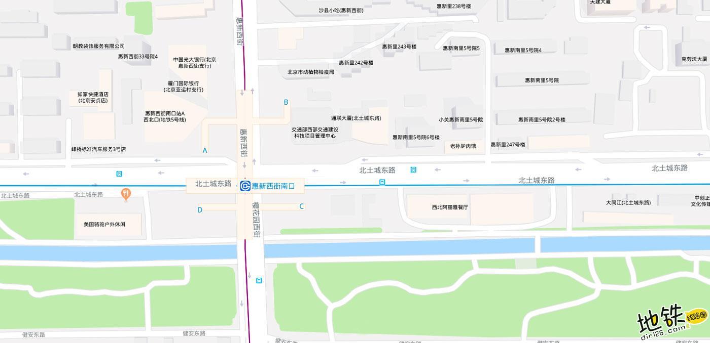 惠新西街南口地铁站 北京地铁惠新西街南口站出入口 地图信息查询  北京地铁站  第2张