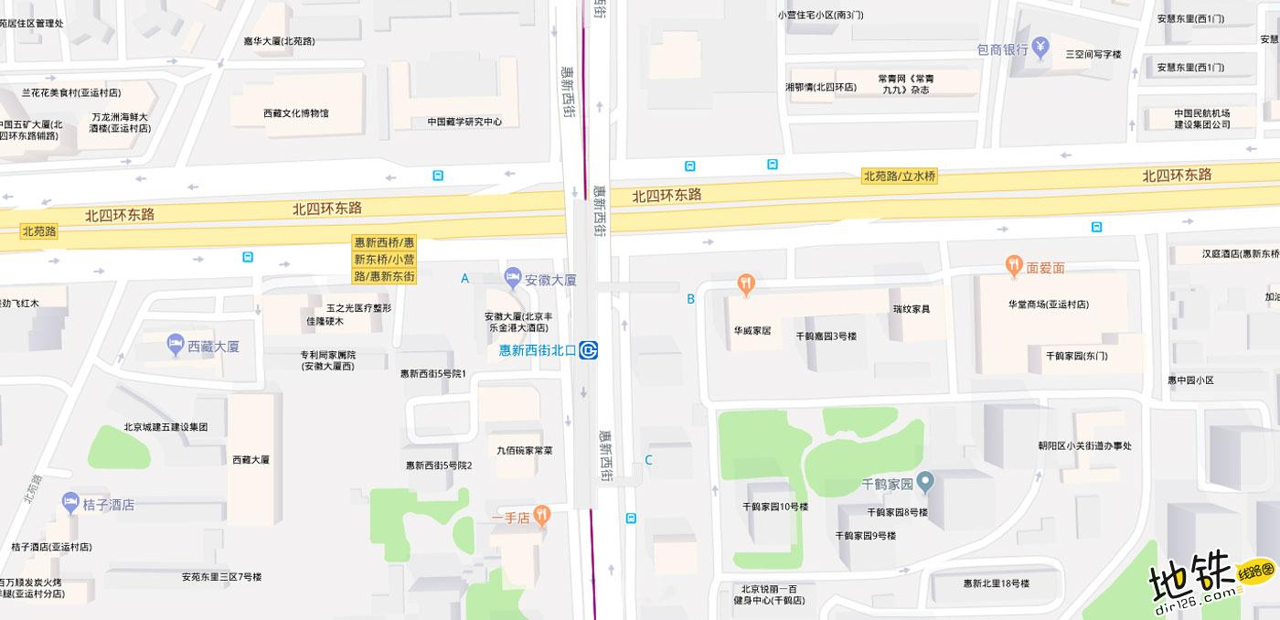 惠新西街北口地铁站 北京地铁惠新西街北口站出入口 地图信息查询  北京地铁站  第2张