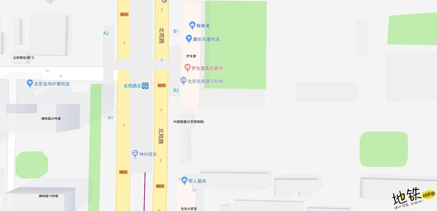 北苑路北地铁站 北京地铁北苑路北站出入口 地图信息查询  北京地铁站  第2张