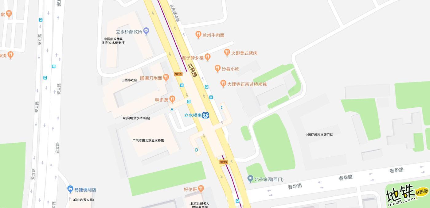 立水桥地铁站 北京地铁立水桥站出入口 地图信息查询  北京地铁站  第2张