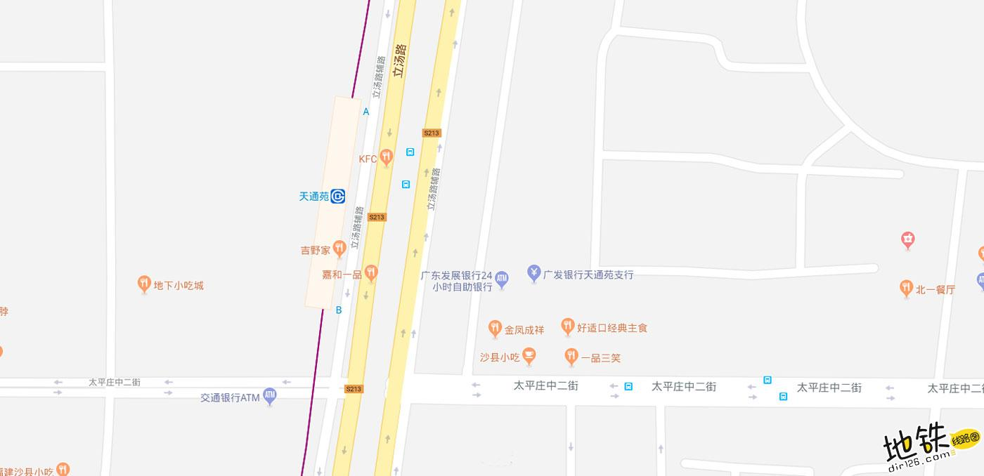 天通苑地铁站 北京地铁天通苑站出入口 地图信息查询  北京地铁站  第2张