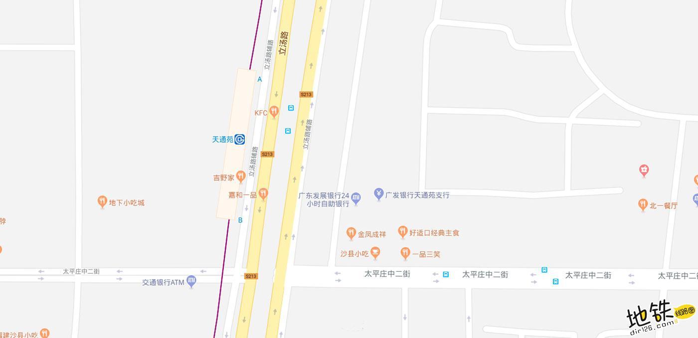 天通苑地铁站 北京地铁天通苑站出入口 地图信息查询  北京地铁站  第2张