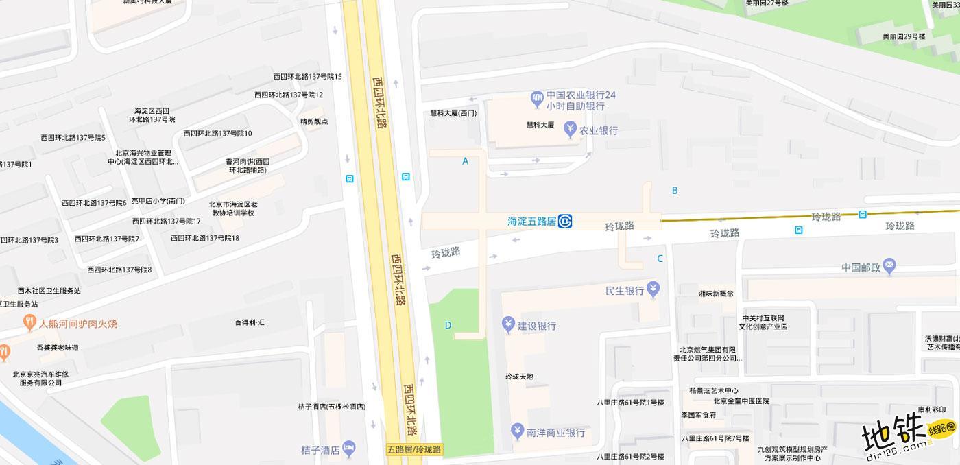 海淀五路居地铁站 北京地铁海淀五路居站出入口 地图信息查询  北京地铁站  第2张