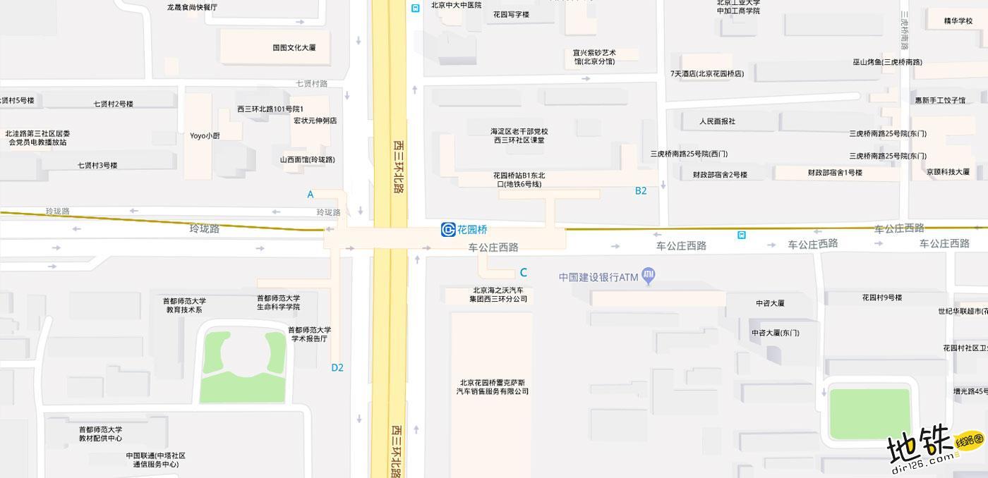 花园桥地铁站 北京地铁花园桥站出入口 地图信息查询  北京地铁站  第2张