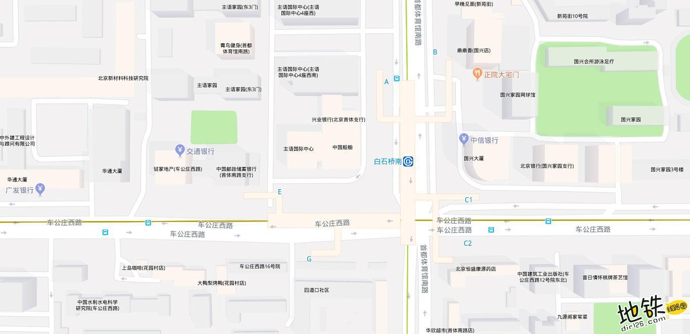 白石桥南地铁站 北京地铁白石桥南站出入口 地图信息查询  北京地铁站  第2张