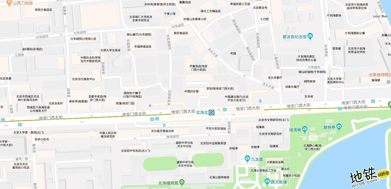 北海北地铁站 北京地铁北海北站出入口 地图信息查询 北京地铁站 第2张