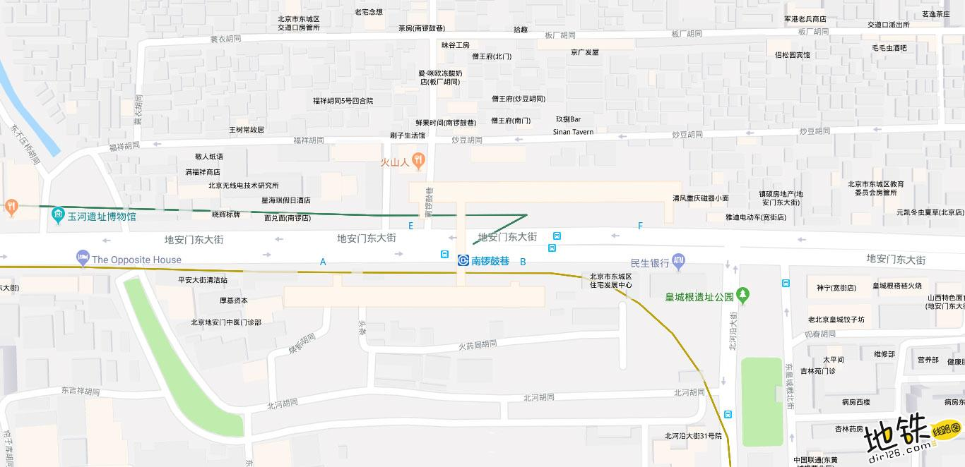 南锣鼓巷地铁站 北京地铁南锣鼓巷站出入口 地图信息查询  北京地铁站  第2张