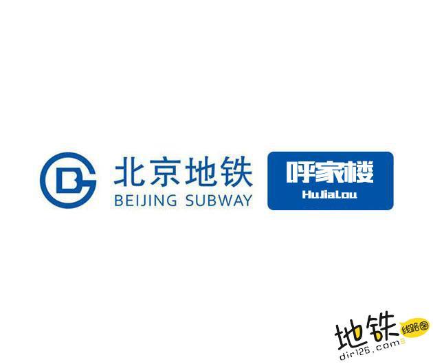 呼家楼地铁站 北京地铁呼家楼站出入口 地图信息查询  北京地铁站  第1张