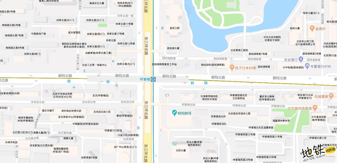 呼家楼地铁站 北京地铁呼家楼站出入口 地图信息查询  北京地铁站  第2张