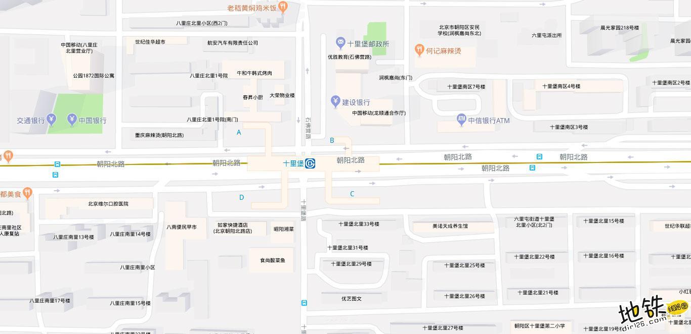 十里堡地铁站 北京地铁十里堡站出入口 地图信息查询  北京地铁站  第2张
