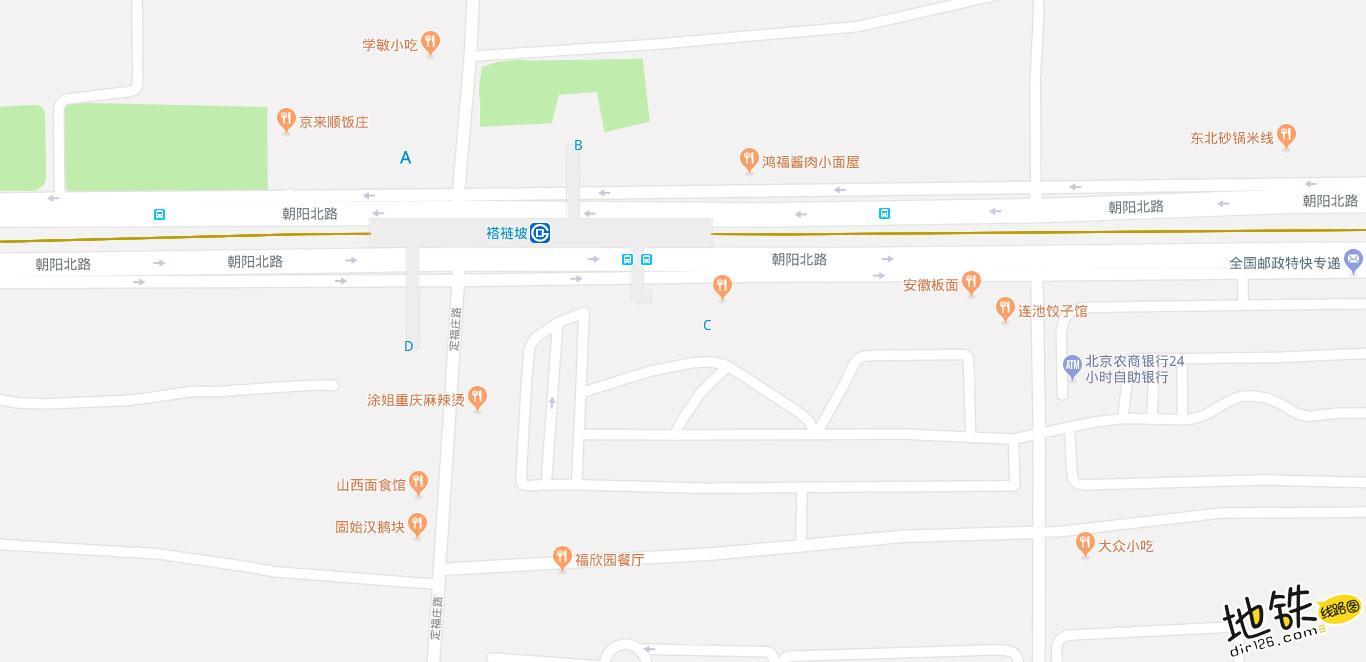 褡裢坡地铁站 北京地铁褡裢坡站出入口 地图信息查询  北京地铁站  第2张