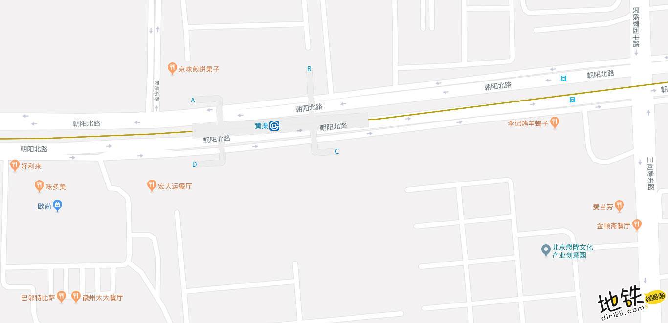 黄渠地铁站 北京地铁黄渠站出入口 地图信息查询  北京地铁站  第2张