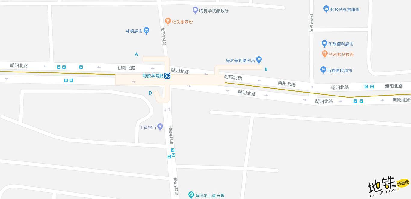 物资学院路地铁站 北京地铁物资学院路站出入口 地图信息查询  北京地铁站  第2张