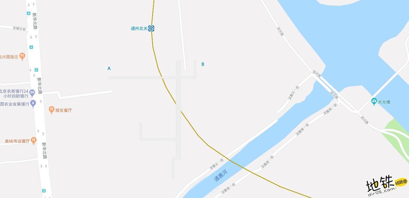 通州北关地铁站 北京地铁通州北关站出入口 地图信息查询  北京地铁站  第2张