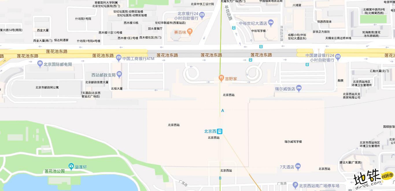 北京西站地铁站 北京地铁北京西站站出入口 地图信息查询  北京地铁站  第2张