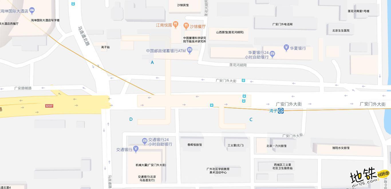 湾子地铁站 北京地铁湾子站出入口 地图信息查询  北京地铁站  第2张
