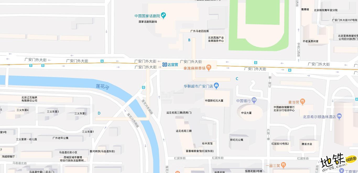 达官营地铁站 北京地铁达官营站出入口 地图信息查询  北京地铁站  第2张