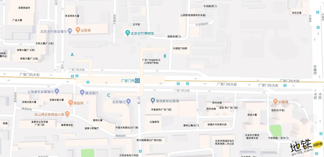 广安门内地铁站 北京地铁广安门内站出入口 地图信息查询  北京地铁站  第2张