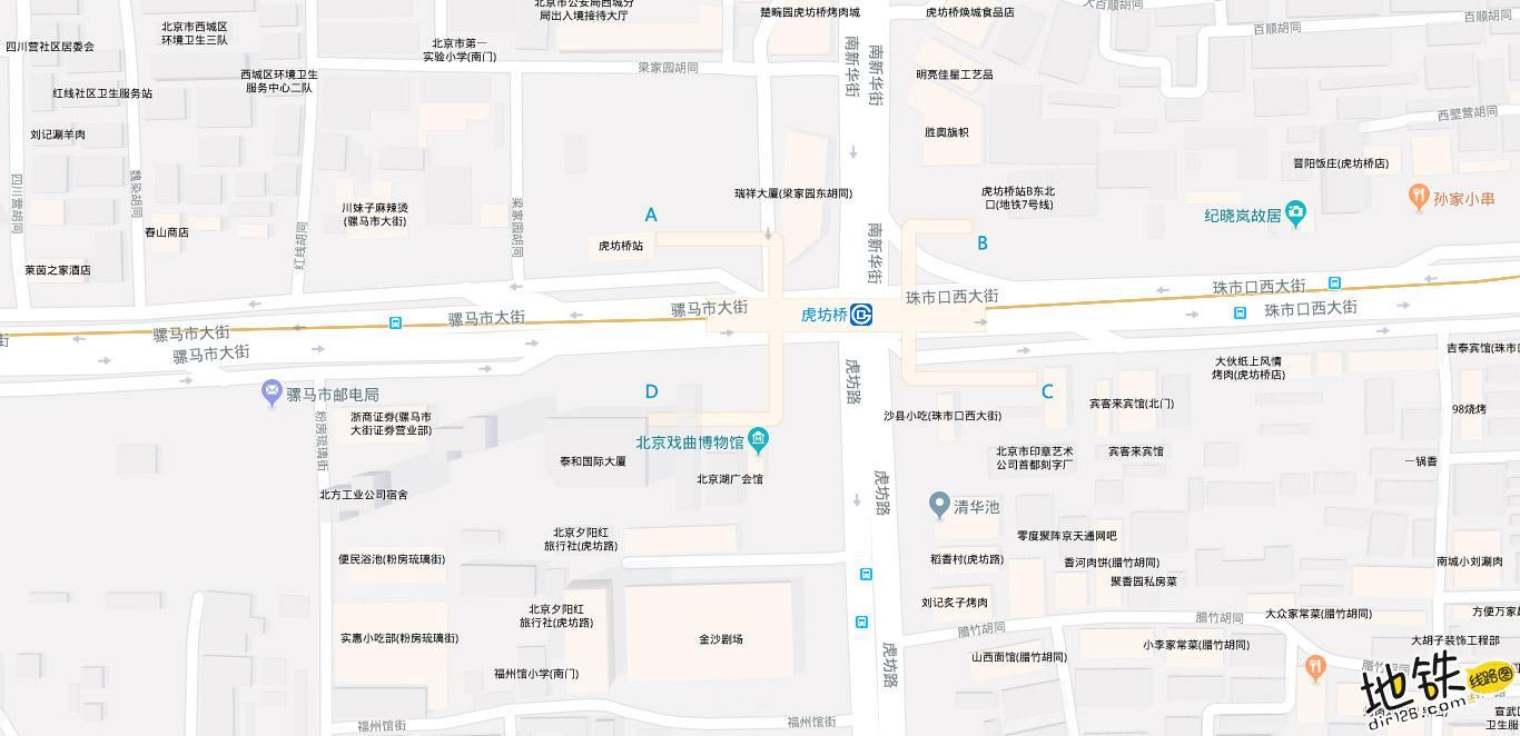 虎坊桥地铁站 北京地铁虎坊桥站出入口 地图信息查询  北京地铁站  第2张