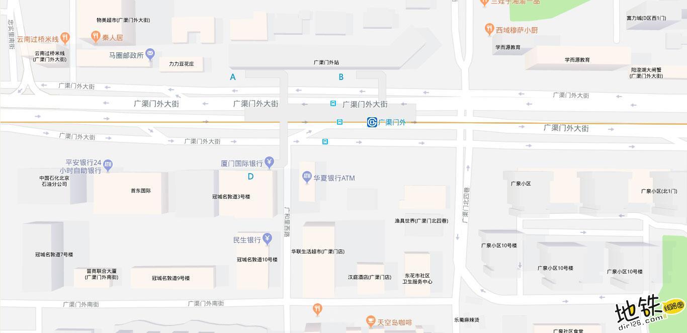 广渠门外地铁站 北京地铁广渠门外站出入口 地图信息查询  北京地铁站  第2张