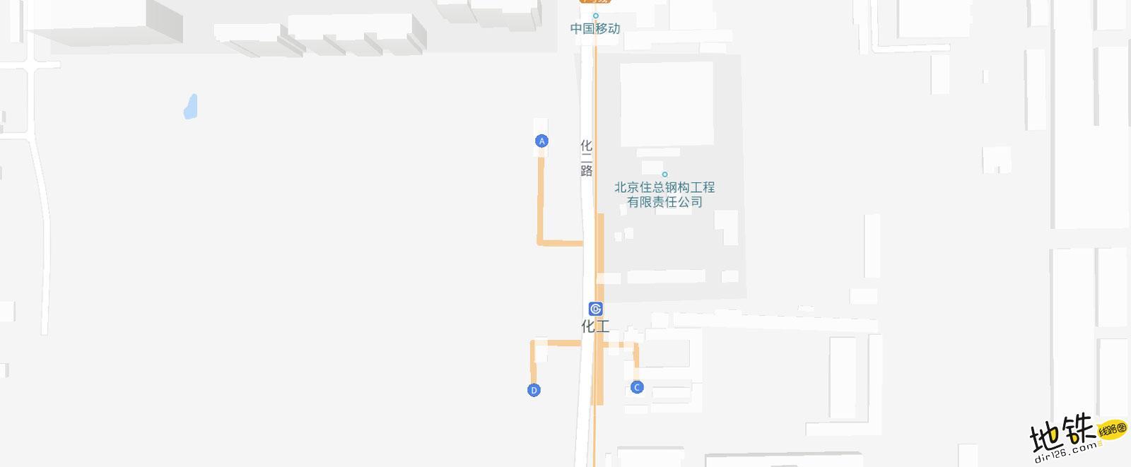化工地铁站 北京地铁化工站出入口 地图信息查询  北京地铁站  第2张