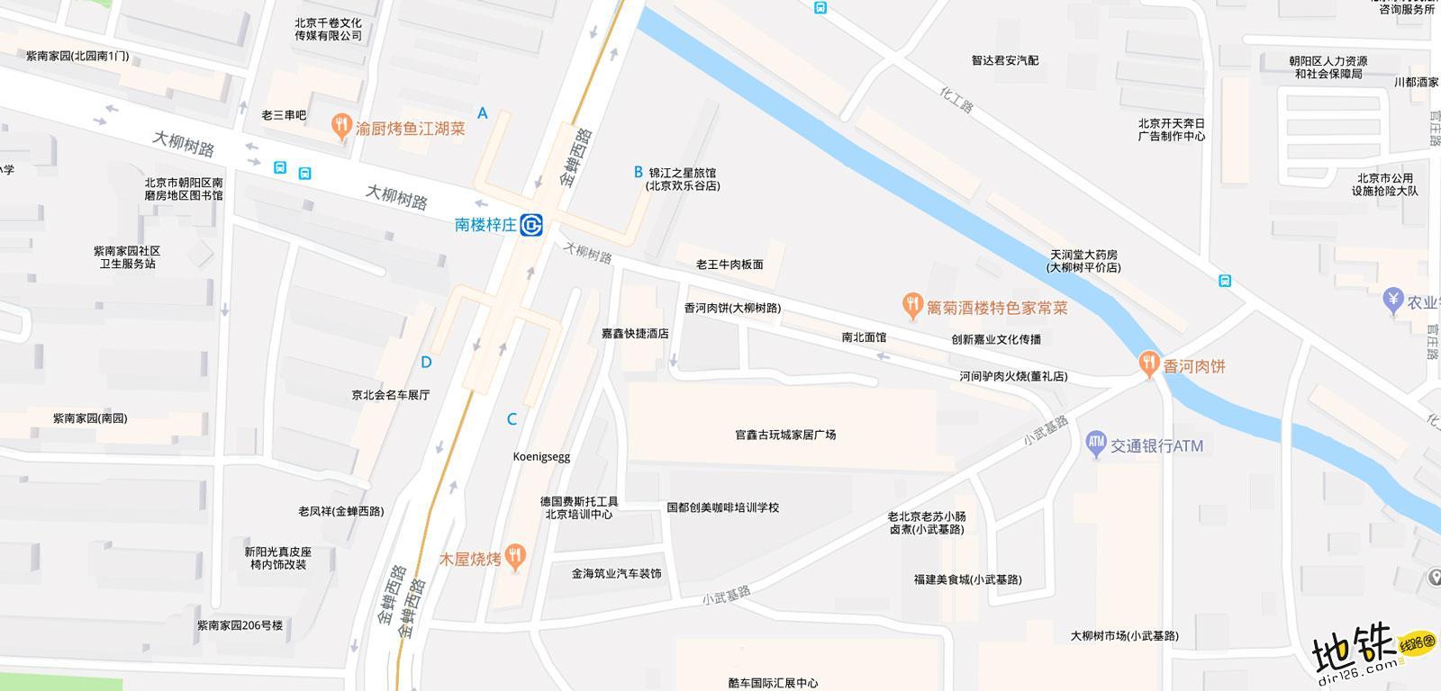 南楼梓庄地铁站 北京地铁南楼梓庄站出入口 地图信息查询  北京地铁站  第2张