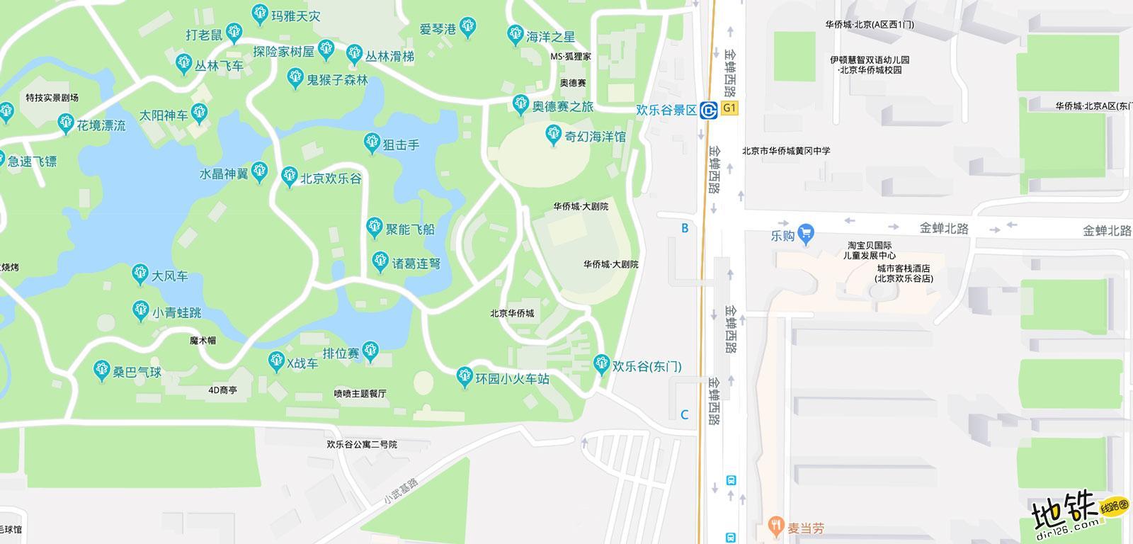 欢乐谷景区地铁站 北京地铁欢乐谷景区站出入口 地图信息查询  北京地铁站  第2张