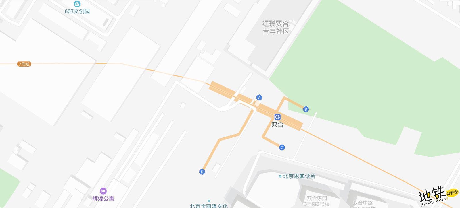 双合地铁站 北京地铁双合站出入口 地图信息查询  北京地铁站  第2张