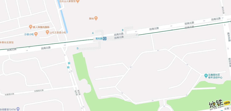 育知路地铁站 北京地铁育知路站出入口 地图信息查询  北京地铁站  第2张