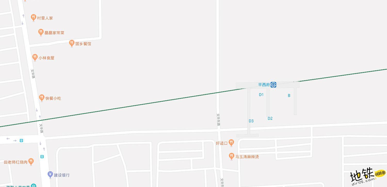 平西府地铁站 北京地铁平西府站出入口 地图信息查询  北京地铁站  第2张