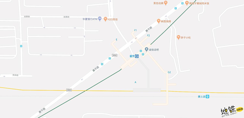 霍营地铁站 北京地铁霍营站出入口 地图信息查询  北京地铁站  第2张