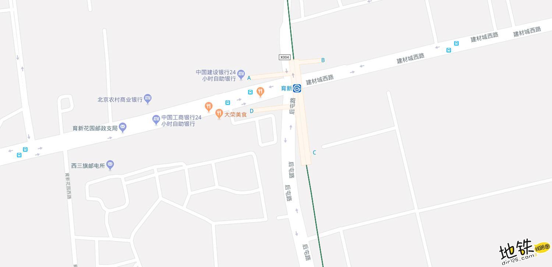 育新地铁站 北京地铁育新站出入口 地图信息查询  北京地铁站  第2张