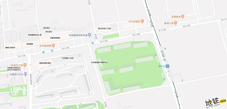 西小口地铁站 北京地铁西小口站出入口 地图信息查询  北京地铁站  第2张