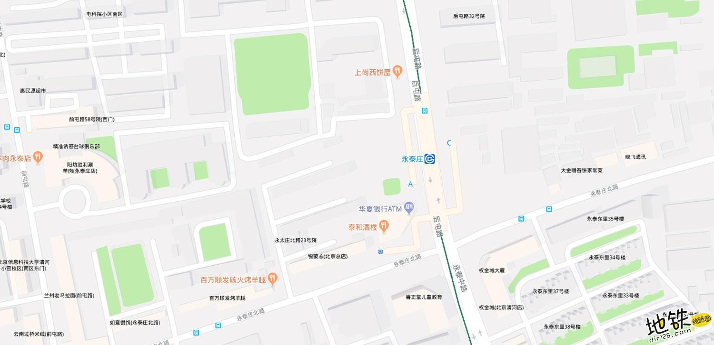 永泰庄地铁站 北京地铁永泰庄站出入口 地图信息查询  北京地铁站  第2张