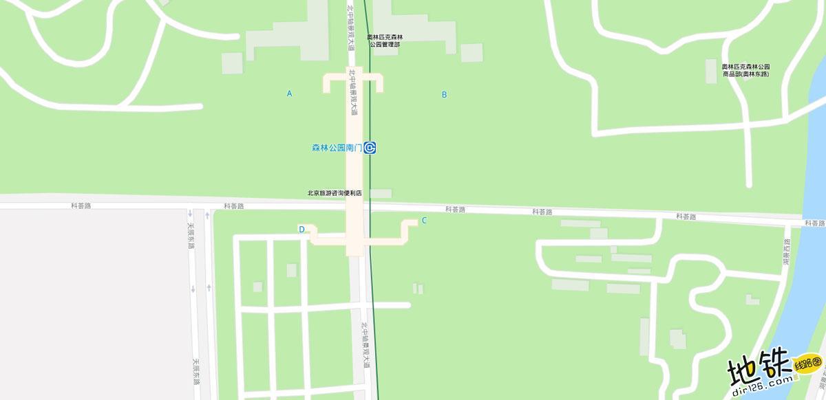 森林公园南门地铁站 北京地铁森林公园南门站出入口 地图信息查询  北京地铁站  第2张