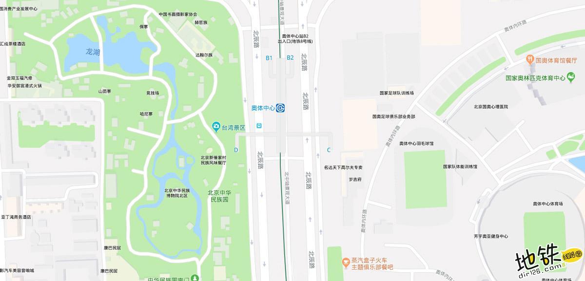 奥体中心地铁站 北京地铁奥体中心站出入口 地图信息查询  北京地铁站  第2张