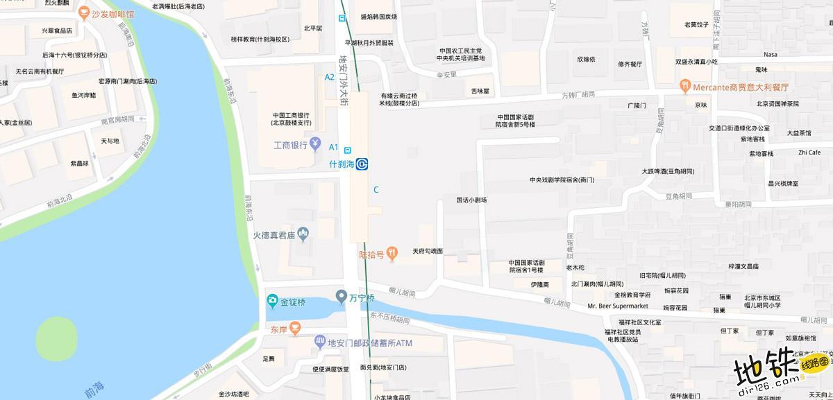 什刹海地铁站 北京地铁什刹海站出入口 地图信息查询  北京地铁站  第2张