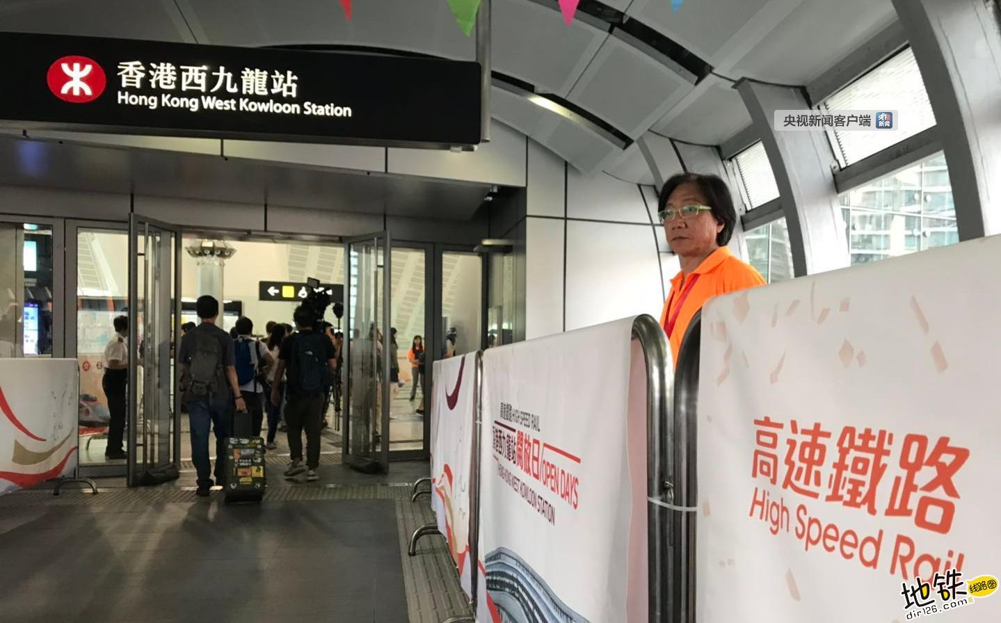 广深港高铁香港段已接载约88万人次乘客往来西九龙站 乘客 国庆 香港西九龙站 广深港高铁 轨道动态  第1张